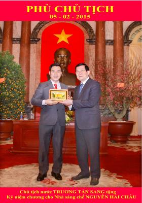 Kỷ niệm chương của Chủ tịch nước